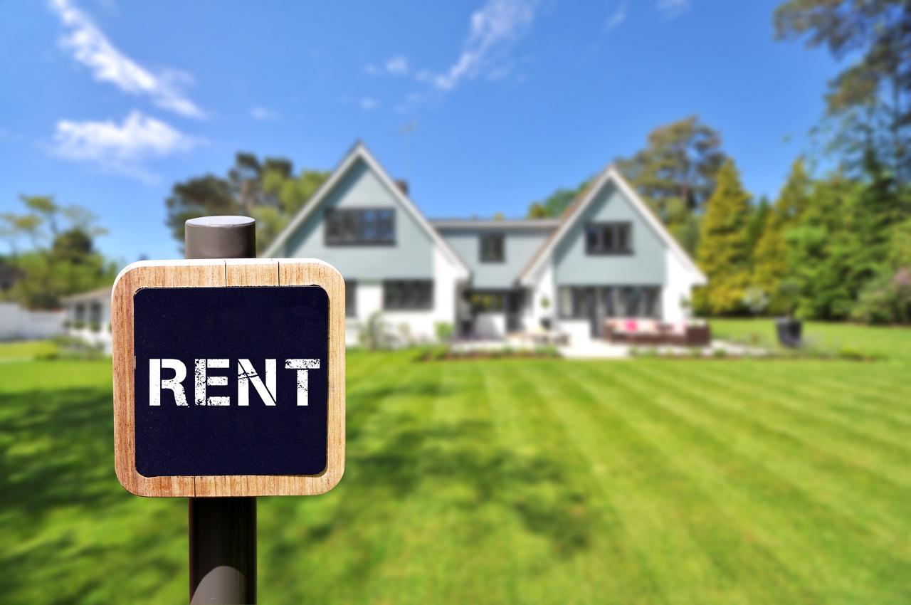 租赁豁免权是什么意思